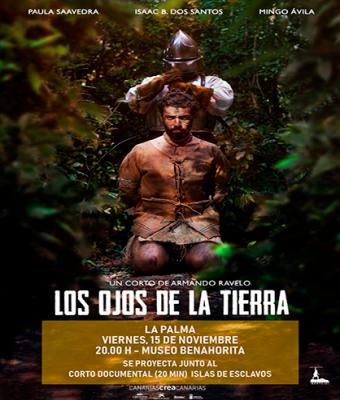 Estreno de los ojos de la tierra en La Palma