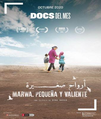 FILMOTECA CANARIA: MARWAN, PEQUEÑA Y VALIENTE