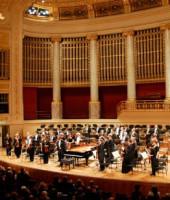 Orquesta de Cámara de Viena