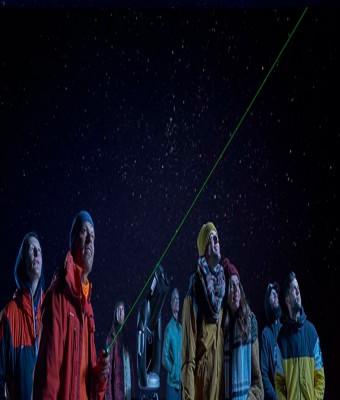 Observación de estrellas, tour privado